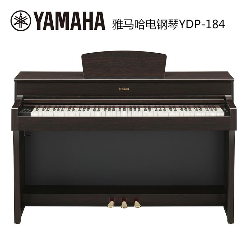 雅马哈电钢琴ydp-184图片